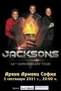 The Jacksons с концерт в София през 2021